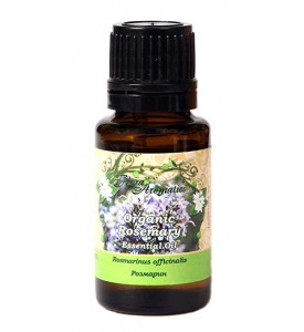 Organic Rosemary Essential Oil 0.5 Fl Oz/15 Ml
